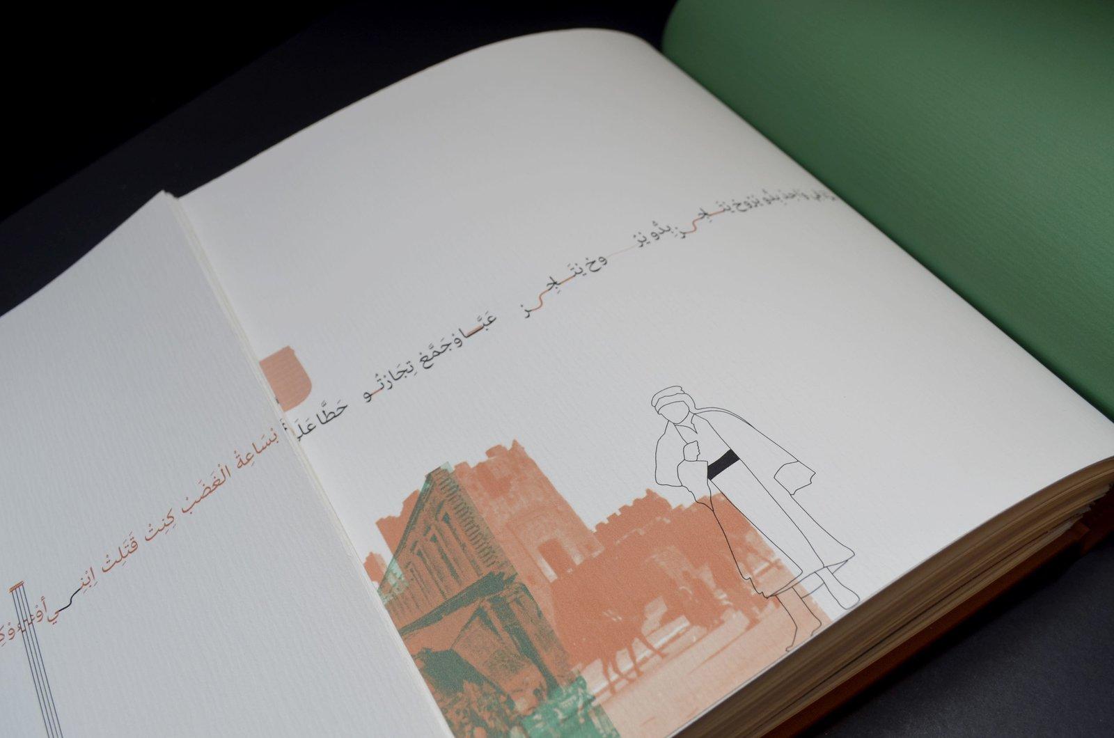 b menzione d'nore categoria studentesse Ranim Alhalaky 50 Meters of mayas stories AWDA 2017